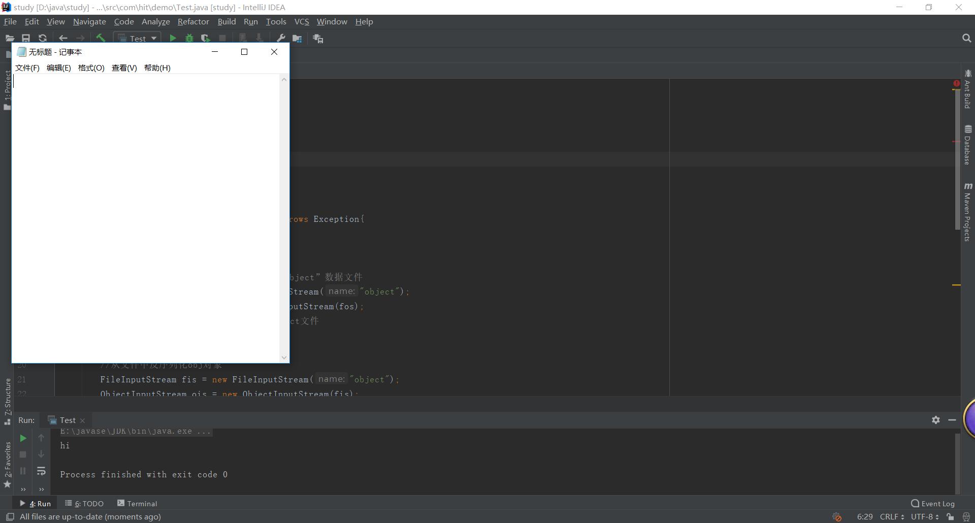 理解Java反序列化漏洞(1) | 南黎